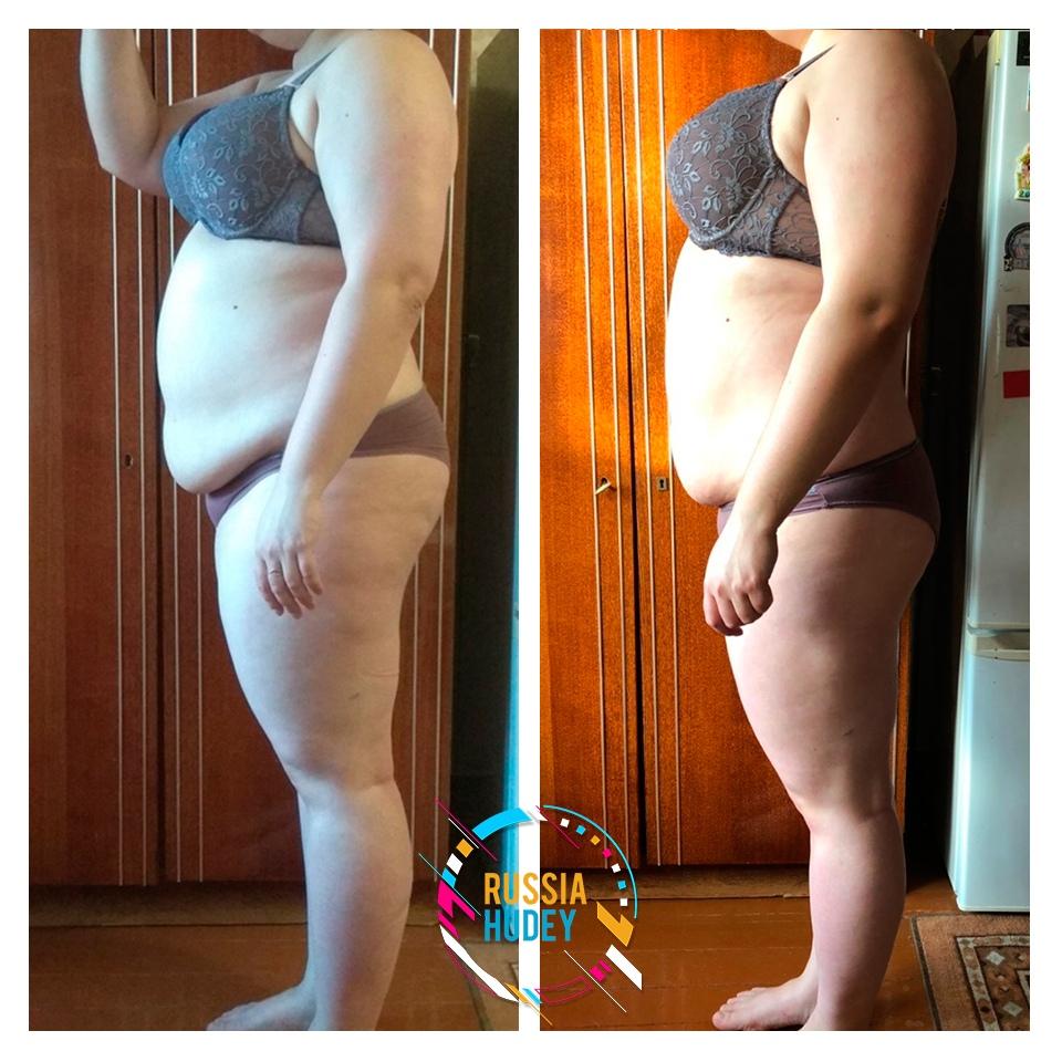 Похудела за 2 месяца на 25