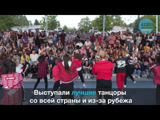Summer Groove Dance Camp