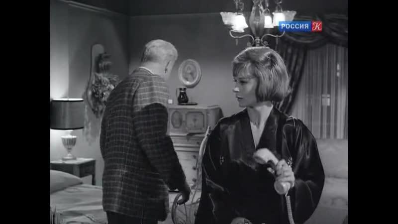 Перри Мейсон Дело о печальном вдовце 1964 реж Джесси Хиббс