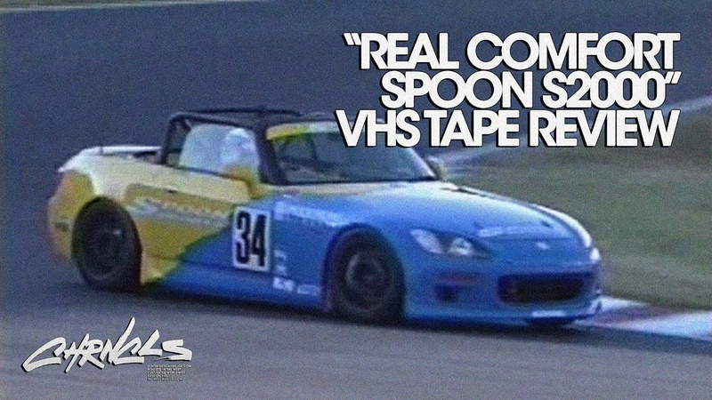 Real Comfort Spoon S2000 VHS Tape Review - CHRNCLS Vlog 2019 21
