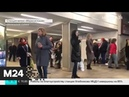 Откуда снова появились торговые точки в подземных переходах Москва 24
