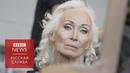 Стать моделью в 60 лет путь из украинского села на обложку глянца