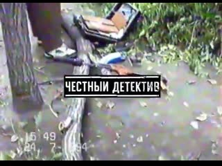 Оперативная съемка 1994 года в Красноярске
