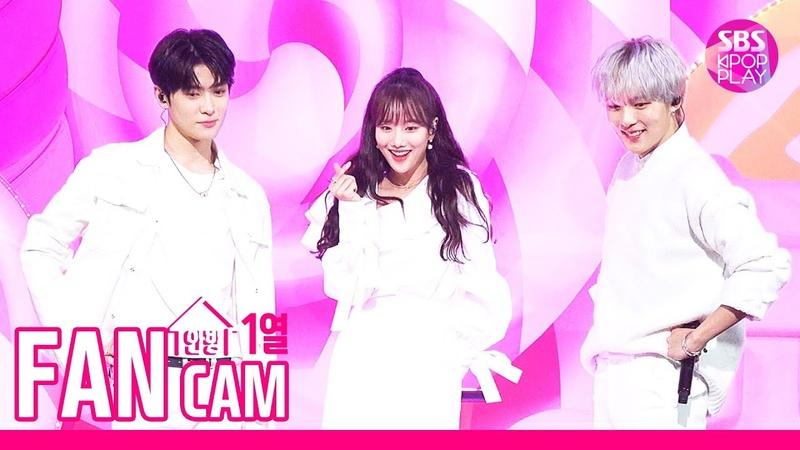 [안방1열 직캠4K] MC스페셜무대 민혁, 나은, 재현 'Jumpo Mambo' 풀캠 (MC Special Stage FanCam)│@SBS Inkigayo_2019.10.20
