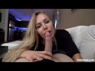</pron> Nicole Aniston [PronVK, pron, POV, Mature, Milf, Blowjob, Anal, Sex, Секс, Порно, Зрелая, Анал, мамочка]
