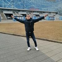 Александр Морозкин