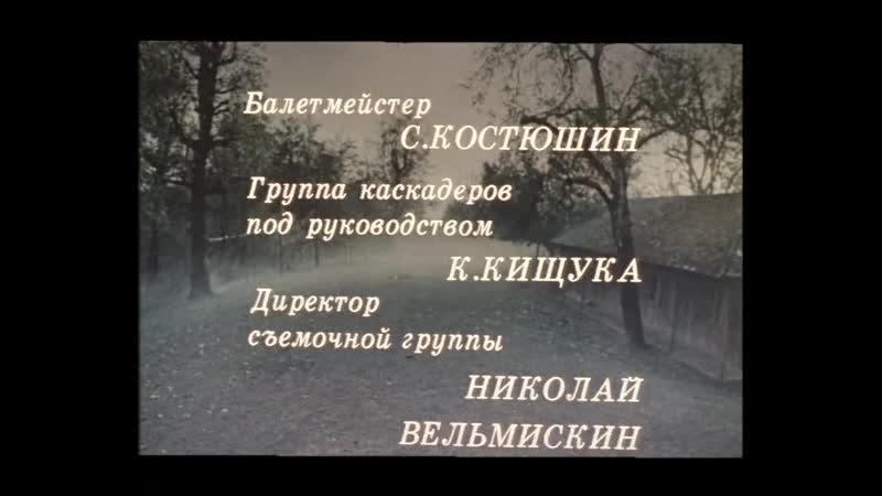 Воры в законе (1988) часть 5