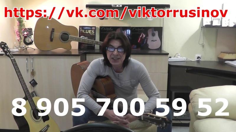 Уроки гитары по скайпу для людей из разных стран