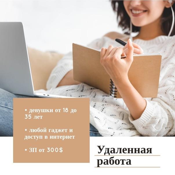 Заполнить анкету удаленная работа post freelance projects