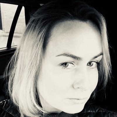 Ольга Поденщикова
