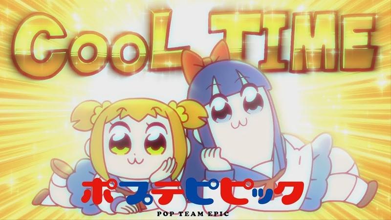 Pop Team Epic - Opening | Pop Team Epic