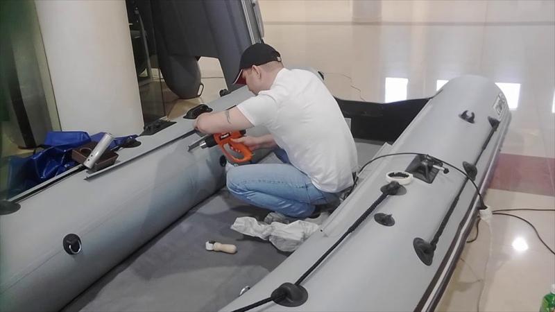 Тюнинг лодок ПВХ пошаговая инструкция приклейки аксессуаров на лодку. Часть 4