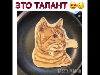 Кулинария - искусство ()