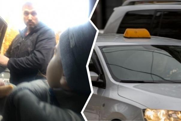 В Новосибирске таксист вышвырнул двухлетнего ребёнка из машины, а следом за ним и мать Инцидент произошёл вчера, 14 октября. Во время поездки, девушка по имени Ксения поинтересовалась у