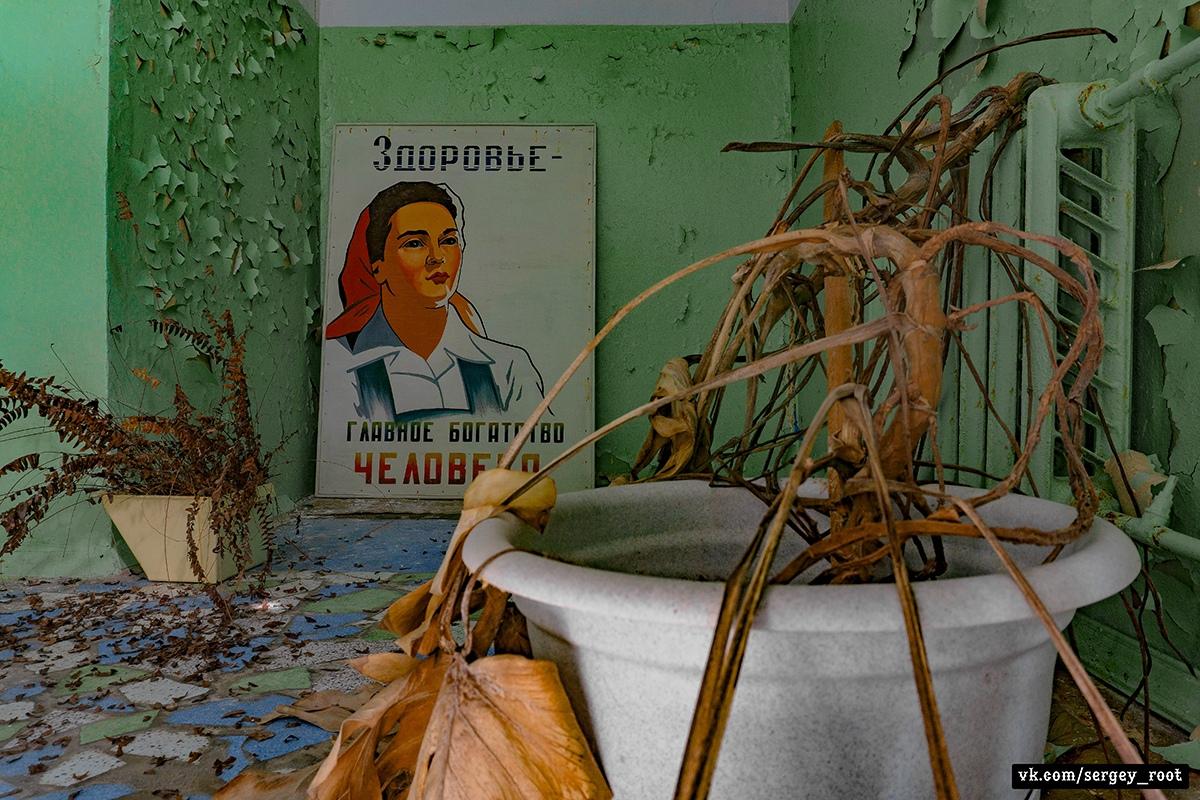 Заброшенная поликлиника в Рязанской области