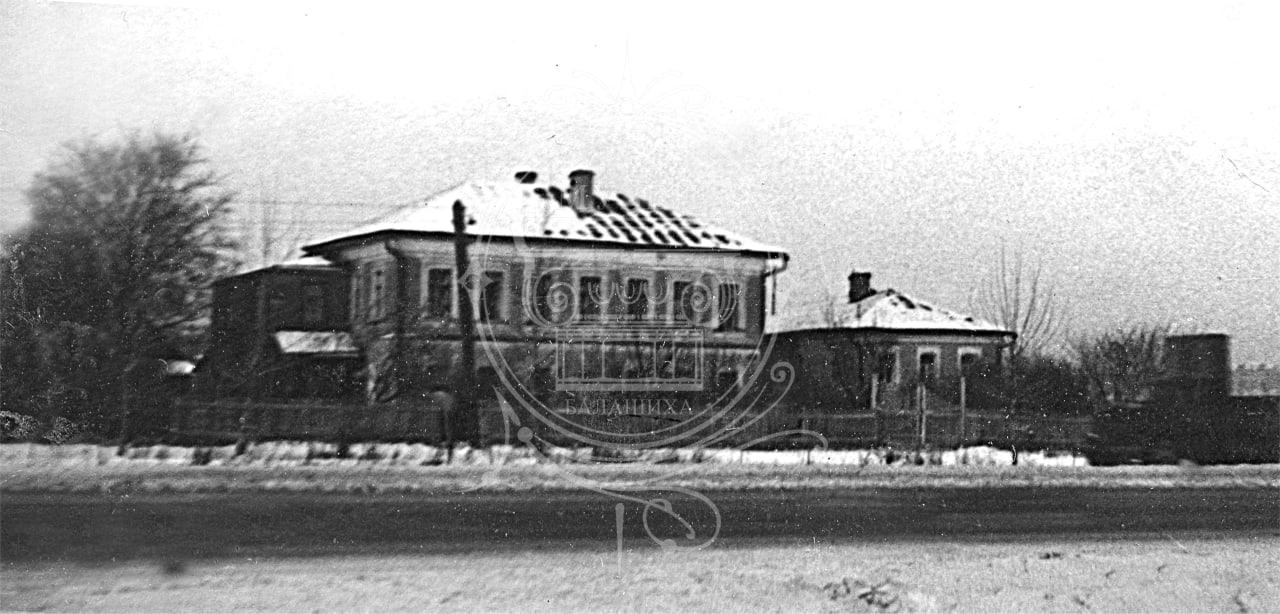 фото старая балашиха из архивов реквизит одежда