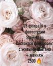 Евгения Грабовская