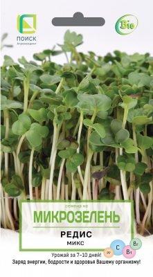Микрозелень  что это такое и с чем её едят