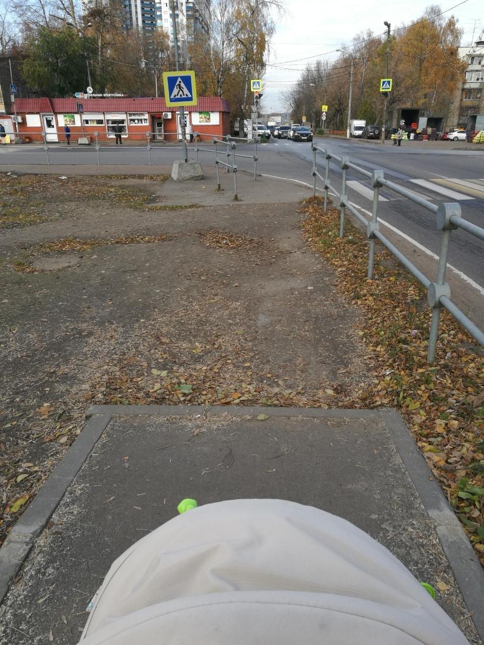 Тротуар в никуда на Тарасовской   #ПодслушаноВКоролёве #Королёв