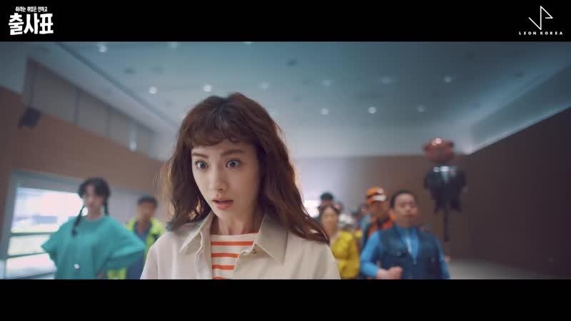 SIYEON 시연 of DREAMCATCHER 드림캐쳐 Good Sera Into The Ring 출사표 OST Part 1