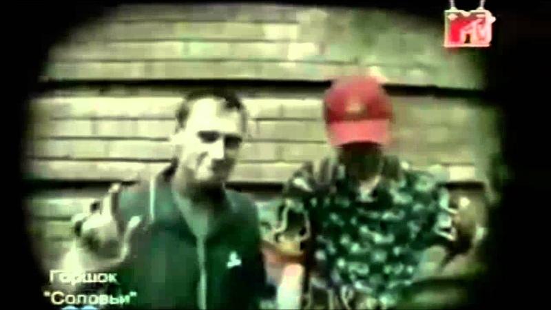 История группы Король и Шут Наше Радио