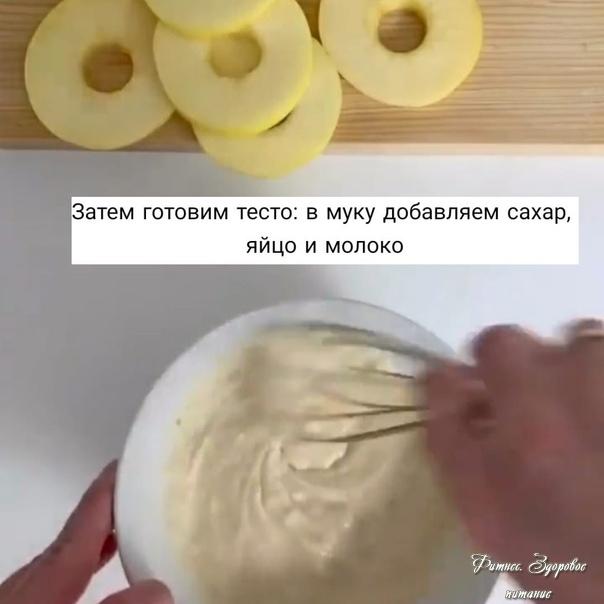 Μини-шapлoтки