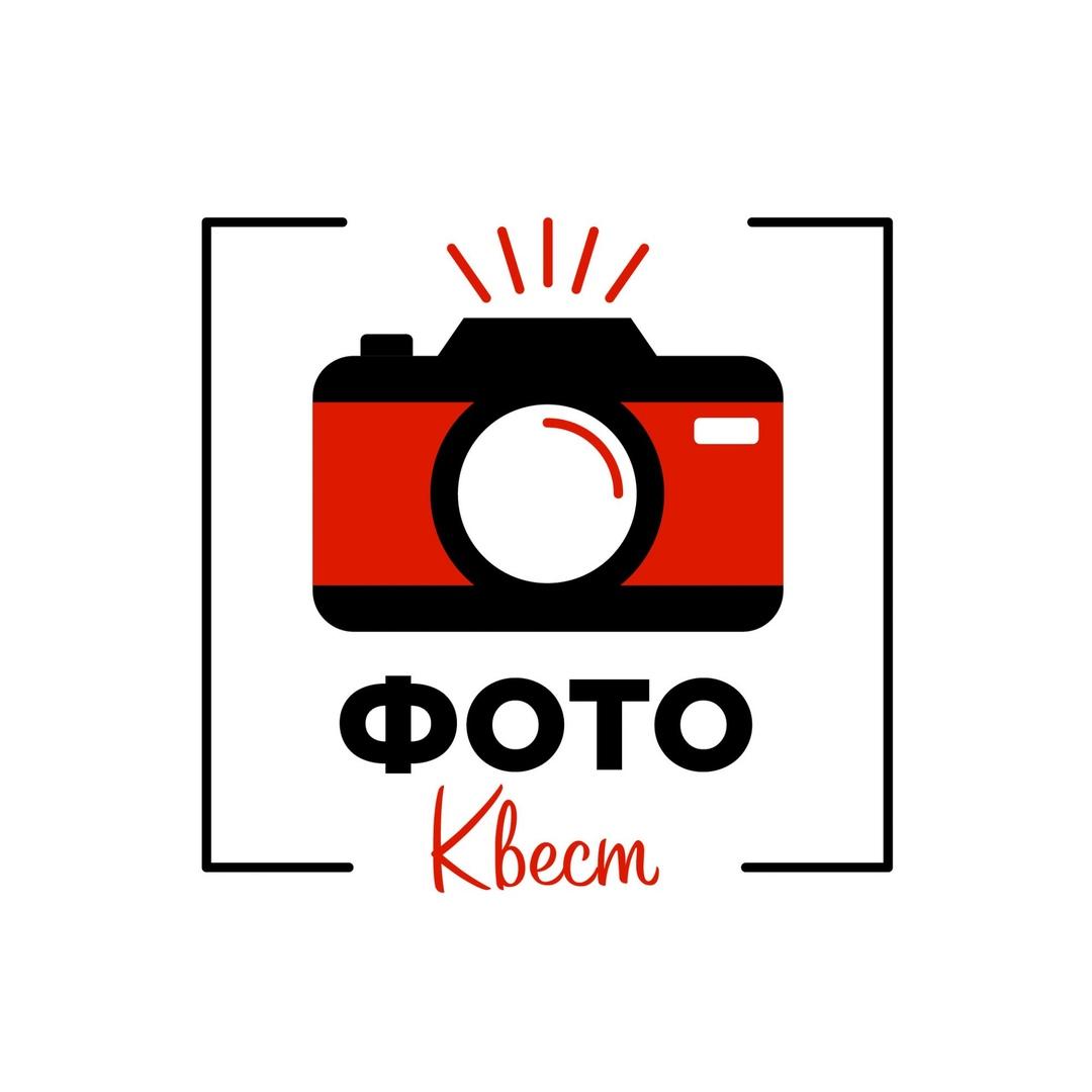 """Афиша Омск Фотоквест """"Наш город: где живет молодежь?"""""""
