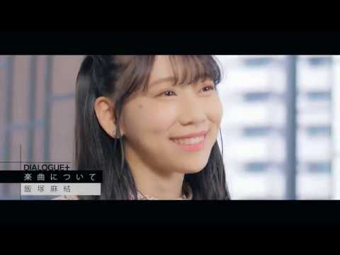 DIALOGUE+ スペシャルインタビュー #03「トーク!トーク!トーク!」篇