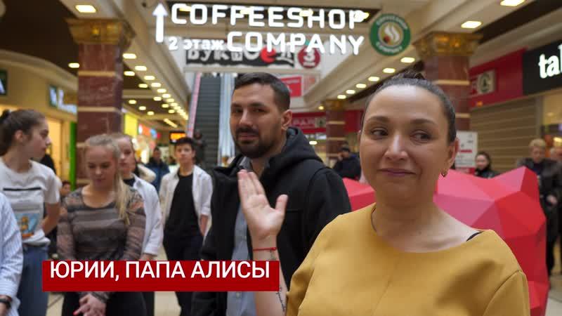 Флэшмоб в поддержку семьи Алисы Овечкиной 23.02.20