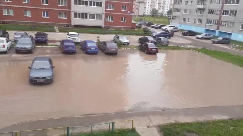 В Нефтекамске двор НБШ 10 тонет после дождей