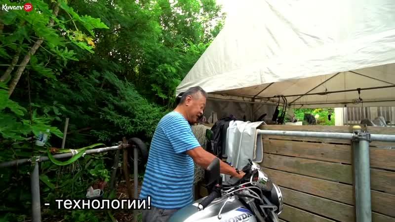 [Sergey KuvaevJP] Бывший член уличной банды вспомнил прошлое. Показал мне свой мотоцикл