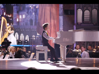 "Волшебная музыка из Гарри Поттера/ Захар Внутских, Дарья Румянцева, Дарья Заец/ ""Синяя птица"""