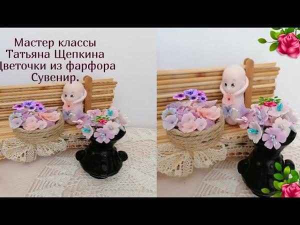 Замечательные аксессуары для кукол и игрушек Сделать цветочки своими руками Цветочки из фарфора