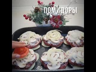 Вкуснейшее блюдо , улетает со стола первым - жми на название видео и смотри рецепт.