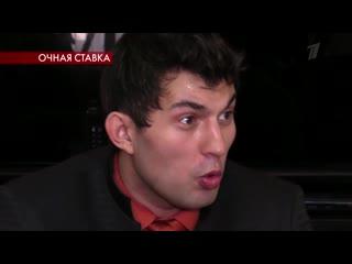Алибасов-младший лицом клицу субийцами отца. Пусть говорят