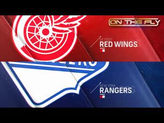 Red Wings - Rangers 11/6/19