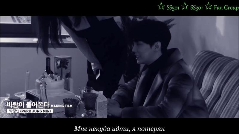 Park Jung Min Love Sick Пак Чон Мин Болен любовью
