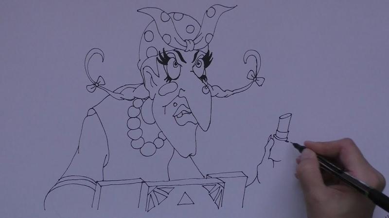 Рисуем Бабу Ягу из мультика Иван царевич и серый волк.