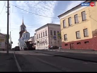 В Ельце продолжается плановый ремонт дорог. Асфальт укладывают на ул. К. Маркса