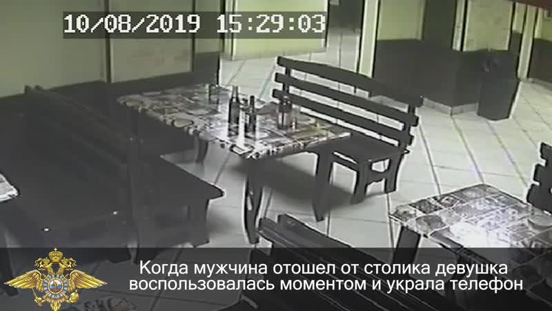 Кража телефона в мурманском баре