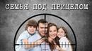 Закон о домашнем насилии закон против семьи Обсуждение в Общественной палате 15 10 2019
