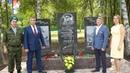 Открытие памятника воинам ВДВ в Буздяке
