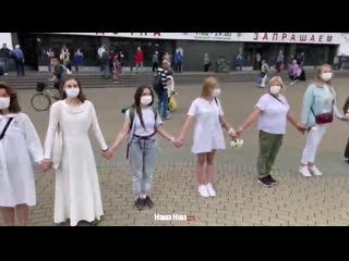 Девушки в белом и с цветами выстроились в Минске в цепь для солидарности с пострадавшими на протестах NR