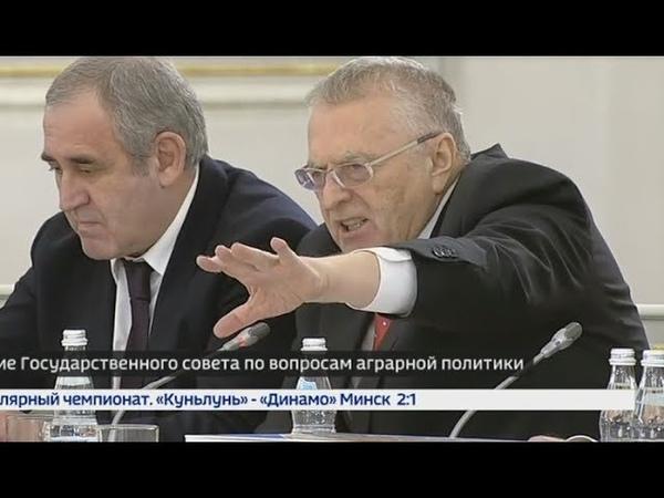 Путин едва сдержался Жириновский о сакральной связи между юным МАЛЬЧИКОМ ВОВОЙ и его КРОЛИКОМ
