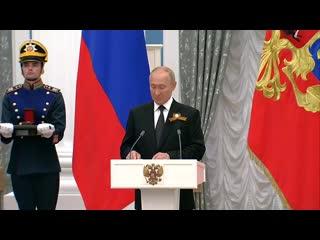 Выступление на церемонии вручения Государственных премий Российской Федерации