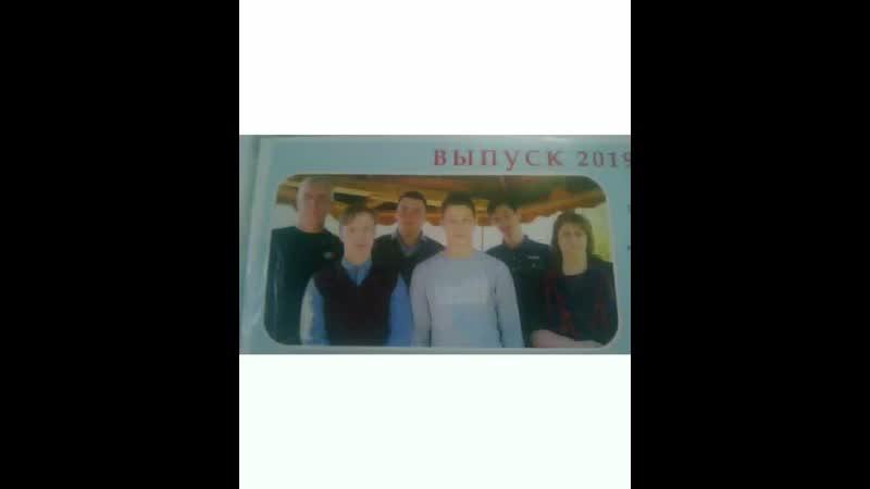 Insta Evgen Ivanov52