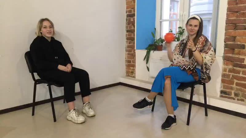 Раскрепощение - интервью с участником, Даша