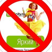 8634city.ru   Таганрог - мошенники