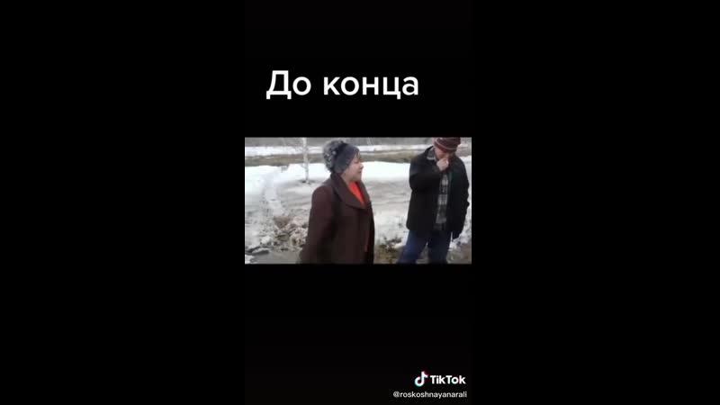 VIDEO 2020 03 16 09 31