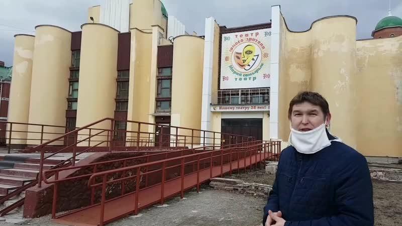 Онлайн экскурсия - Марийский ТЮЗ. 1 серия